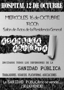 CARTEL_Asamblea Hospital 12 Octubre (2)_2013-10