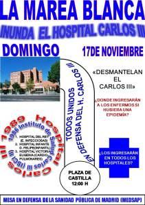 Cartel_MAREA BLANCA (5)_2013-11-17