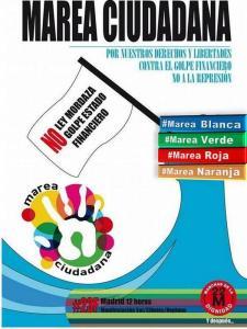 CARTEL_MAREA CIUDADANA #23F (2)