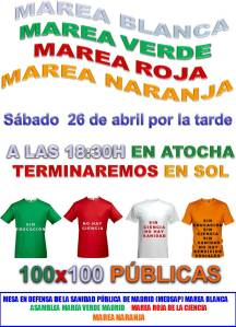 Cartel_MAREA BLANCA multimarea (2)_2014-04-26