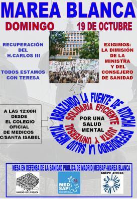 Cartel_Marea Blanca_2014-10-19