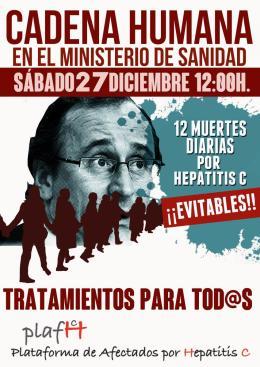 Cartel_Cadena Humana_Ministerio Sanidad_2014-12-27