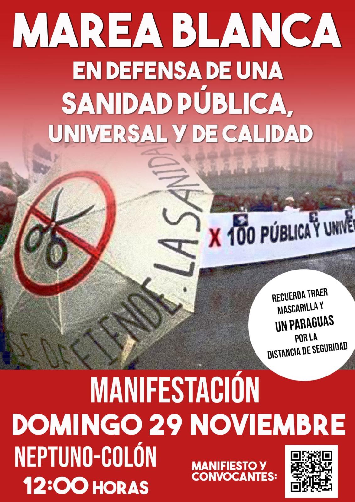 El 29N, una gran Marea Blanca recorrerá al centro de Madrid en defensa de la sanidad pública